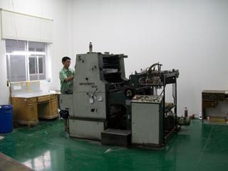 单色印刷机_单色印刷机